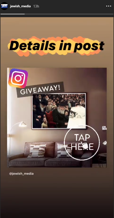 Giveaway Time Follow Us On Instagram Jewish Educational Media